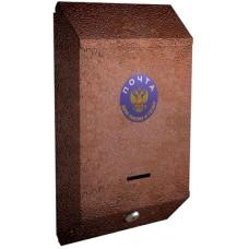 Ящик почтовый Магнитогорск с замком антик/медь