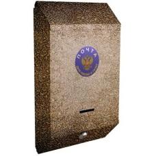 Ящик почтовый Магнитогорск с замком антик/бронза