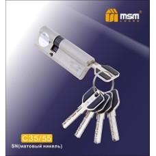 Цилиндровый механизм, латунь Перфорированный ключ-ключ C55/35 мм