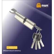 Цилиндровый механизм, латунь Перфорированный ключ-вертушка CW60/50 мм