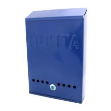 Ящик почтовый Магнитогорск с замком синий