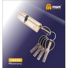 Цилиндровый механизм, латунь Перфорированный ключ-ключ C60/35 мм