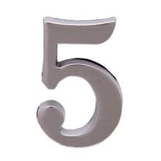 """Цифра дверная АЛЛЮР """"5"""" на клеевой основе хром"""