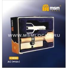 Цилиндровый механизм, латунь Перфорированный ключ-вертушка CW60 мм